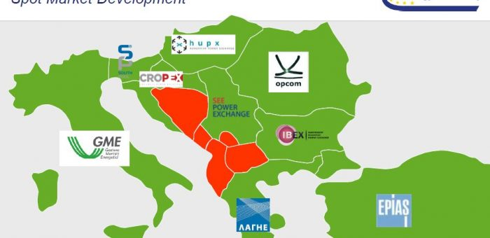 Albania Electricity Market toward the Align with EU Balance Rules Dr Lorenc Gordani